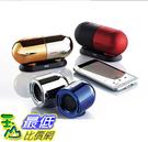 [7東京直購] ELECOM 膠囊造型 藍芽喇叭 LBT-SPPCPSL 黑金/橘金/銀藍 三色可選