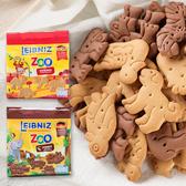 德國 百樂順動物造型餅乾 奶油口味/巧克力口味 100g【庫奇小舖】