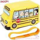 日本限定 SNOOPY 史努比 校車巴士...
