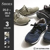 運動混搭慢跑鞋