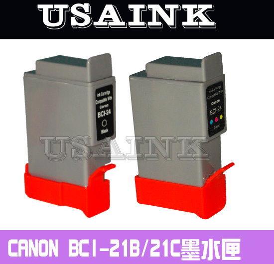 USAINK~CANON BCI-21BK/21BK+21C相容墨水匣 任選10盒   BJC-2000SP/2100SP/4000/4100/4200/4200SP/4300/4310SP(免運)