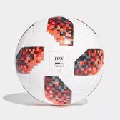 Adidas FIFA WORLD CUP 世足賽 足球 指定用球 【運動世界】CW4680