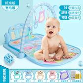 嬰兒童健身架器腳踏鋼琴0-1歲3-6-12個月女寶寶腳踩玩具益智男孩H【快速出貨】