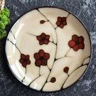 西餐盤 陶瓷餐具手繪葉子復古西餐盤平盤創意家用菜盤【快速出貨八折鉅惠】