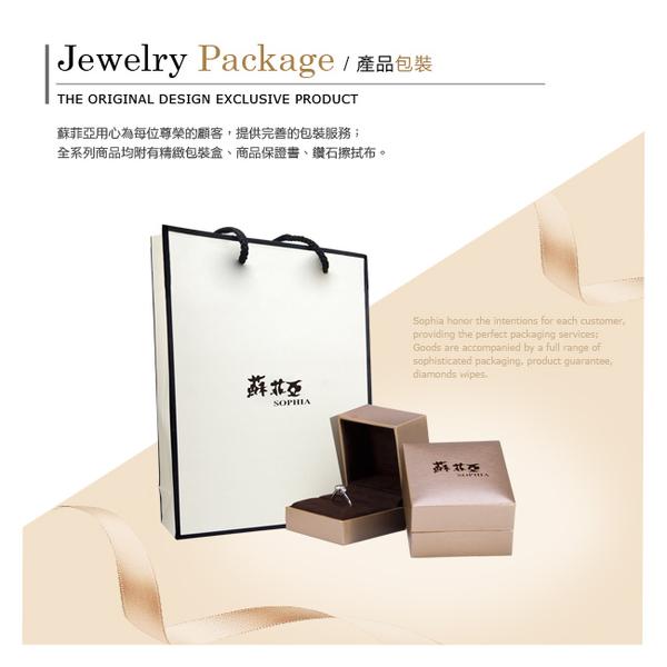 [聖誕好禮鑽飾2980元起]蘇菲亞SOPHIA - 天鵝之舞0.03克拉玫瑰金鑽石項鍊
