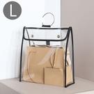 《WEEKEIGHT》可吊掛連結精品包防塵防潮透明收納袋(L)