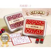 【00472】 韓國可愛鐵盒 DIY印章組  鐵盒印章 印章 手帳 寫卡片
