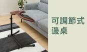 nitori-fourpics-1445xf4x0173x0104_m.jpg