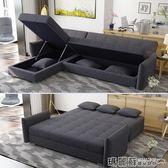 沙發床 儲物沙發床收納小戶型沙發兩用多功能可折疊客廳組合轉角布藝沙發igo  瑪麗蘇