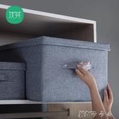 優芬布藝衣服收納箱特大號折疊有蓋儲物箱衣物整理箱收納盒收納筐YYJ YYJ卡卡西