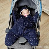 小海星嬰兒睡袋春秋寶寶新生兒抱被全棉0-3-12個月冬季防踢被 全館免運