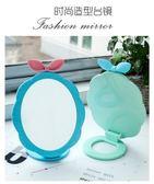 歐式化妝鏡公主鏡台面美容梳妝桌面鏡子 情人節禮物