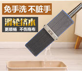 優惠兩天-拖把木地板自擠拖把瓷磚平板拖布家用墩布懶人拖把BLNZ