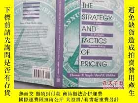 二手書博民逛書店the罕見strategy and tactics of pri