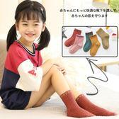 兒童襪子兒童襪子純棉3-5-7-9歲女童中筒襪韓國潮襪寶寶襪子男孩運動襪 喵小姐