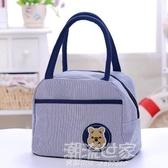 飯盒包帆布手提包小熊便當包學生飯盒袋午餐帶飯包媽咪包媽媽女包『潮流世家』
