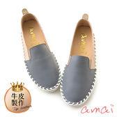 amai MIT台灣製造。真皮縫邊內增高撞色休閒鞋 藍x杏
