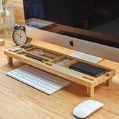 銀幕架 電腦桌面收納架 辦公室用品整理架防塵竹制鍵盤收納盒整理架