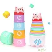 疊疊樂 寶寶疊疊樂兒童疊疊高套杯塔層層疊兒童益智玩具  快速出貨