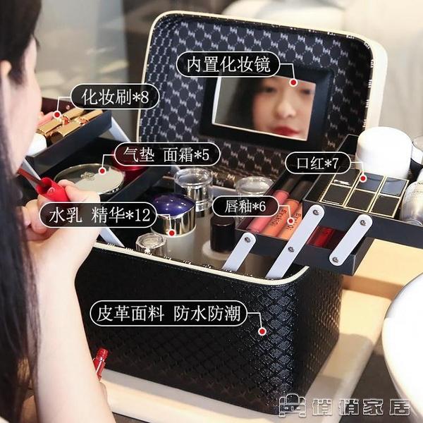 化妝包 大容量化妝包女便攜多功能手提化妝品收納盒 ins風箱新款超火 俏俏家居