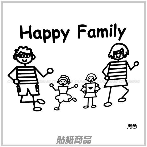 【愛車族購物網】HAPPY FAMILY 全家福貼紙 7.3×11.2cm