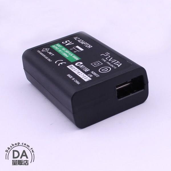 Sony PS VITA 專用 AC-DC 充電器 變壓器 電源線 旅充(77-194)