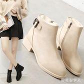 切爾西粗跟短靴 冬新款英倫風女平底粗跟馬丁靴加絨加厚 BF18685【棉花糖伊人】