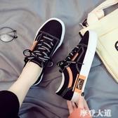 2020夏季新款網紅小黑帆布女鞋韓版百搭學生超火布鞋潮鞋黑色板鞋『摩登大道』