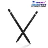【Treasure經典黑】TP-A61專業款主動式電容式觸控筆(附USB充電線)