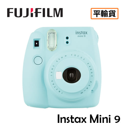 送FUJI束口袋 3C LiFe FUJIFILM instax mini 9 拍立得 平行輸入 店家保固一年