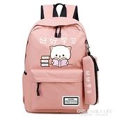 國小生書包女1-3-6年級國中生書包男校園兒童卡通韓版簡約後背包 艾瑞斯