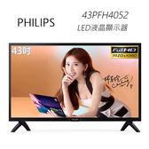 #S PHILIPS 飛利浦 43PFH4052/96 43吋LED液晶顯示器