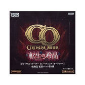 Colossus Order TCG 補充包第四彈(中盒24入)_CO78806