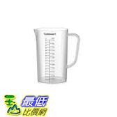 [美國直購] Cuisinart parts CSB-300BK  Beaker (CSB-300 攪拌器適用) 配件 零件