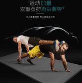 男士健身墊加厚加寬加長瑜伽墊初學者運動墊子仰臥起坐瑜珈毯防滑  IGO