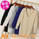 【0460】秋冬季中長款針織外套 4色(S/M/L/XL)