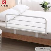 上下鋪床護欄兒童床護欄防摔防掉床邊擋板成人老人床護欄床邊欄桿