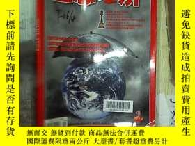 二手書博民逛書店生態經濟罕見2012 9Y180897
