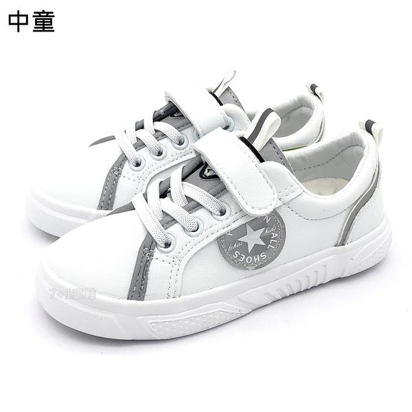 《7+1童鞋》中小童 ALL SHOES STAR 魔鬼氈 透氣鞋底 休閒鞋 帆布鞋 F263 白色
