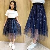 女童短裙 半身裙紗裙2021夏天女孩短裙洋氣網紗公主蛋糕蓬蓬裙兒童裙子【快速出貨】