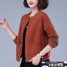 秋季外套女韓版寬鬆2020新款中年媽媽裝春秋季短款長袖夾克上衣潮 8號店
