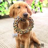 磨牙棒中大型犬寵物棉繩玩具耐咬玩具