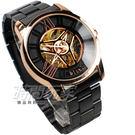 Dinal 羅馬時刻 鏤空 機械錶 不鏽鋼 男錶 IP黑電鍍x玫瑰金 羅馬數字時刻 D2038-2玫黑