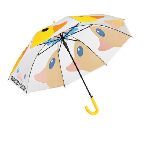 【iumbrella】正版黃色小鴨 台灣限定塑膠便利直傘-兒童款