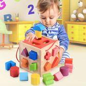 幼兒童嬰兒拼裝積木一周歲半男寶寶益智力玩具0-1-2-3歲早教女孩 月光節85折