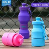 創意騎行水壺硅膠伸縮水杯運動水壺便攜塑料杯