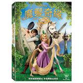 迪士尼動畫系列限期特賣 魔髮奇緣 DVD (音樂影片購)