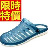 男洞洞鞋-與眾不同流行輕量透明休閒鞋3色55w24【巴黎精品】