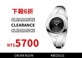 【時間道】*下殺6折*Calvin Klein |CK 簡約交叉手環式腕錶/黑面鋼帶S號(K8E2S111)免運費