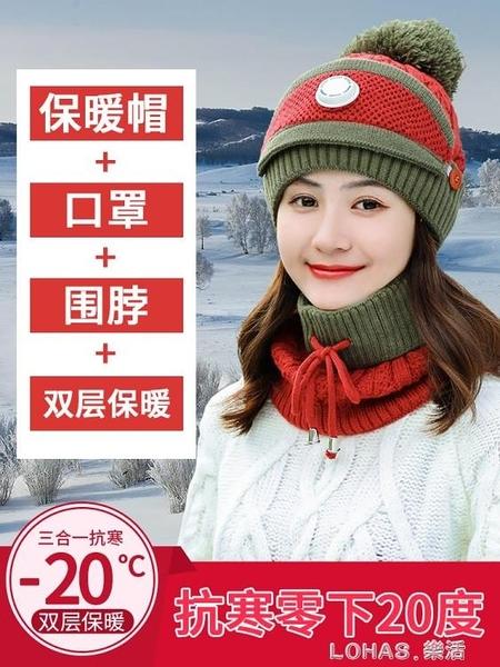 騎電動車頭套女冬季防寒面罩保暖防風帽子騎行口罩護臉罩頭罩圍脖 樂活生活館